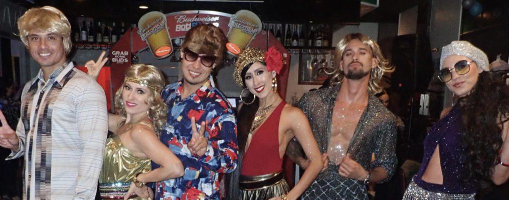 70s 80s Dance Entertainment